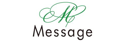 株式会社メッセージ